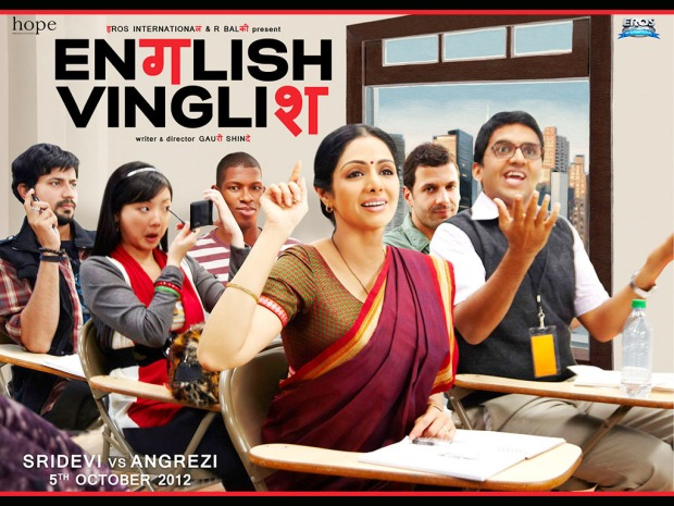 ENGLISH-VINGLISH-What-a-brilliant-comeback.jpg